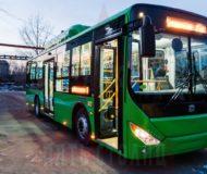 IMG-20210326-WA0000