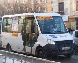 маршрутка_503